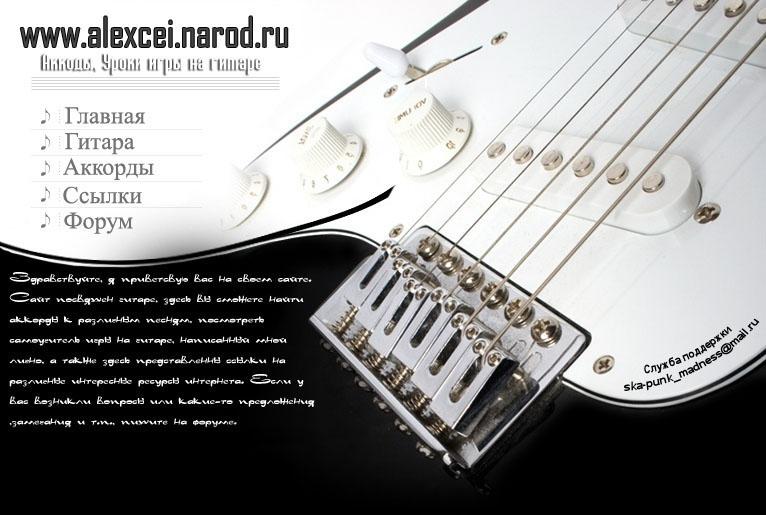Новости калужской области на яндексе